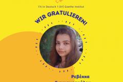 Αντίγραφο του www.bougas-school.gr