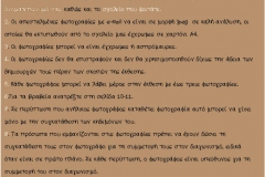 fylladio-jpeg3