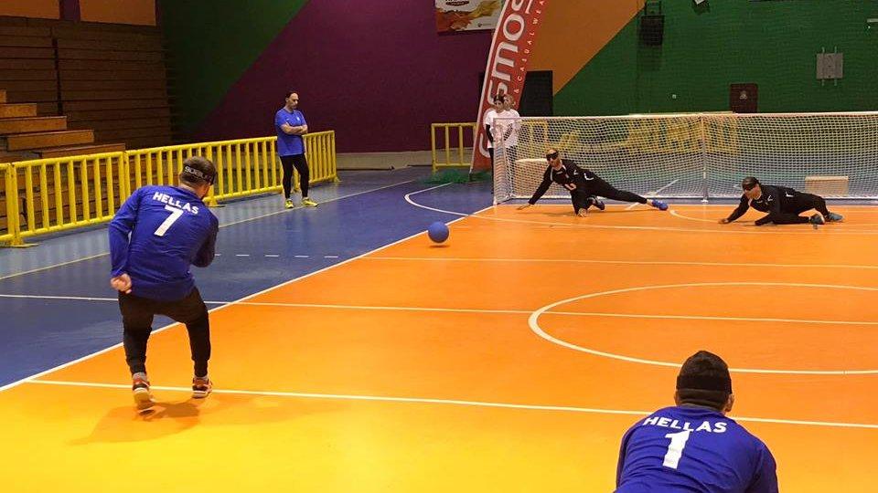 GOALBALL-GAME-1