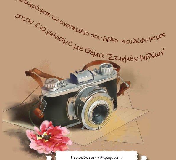 Afisa jpg