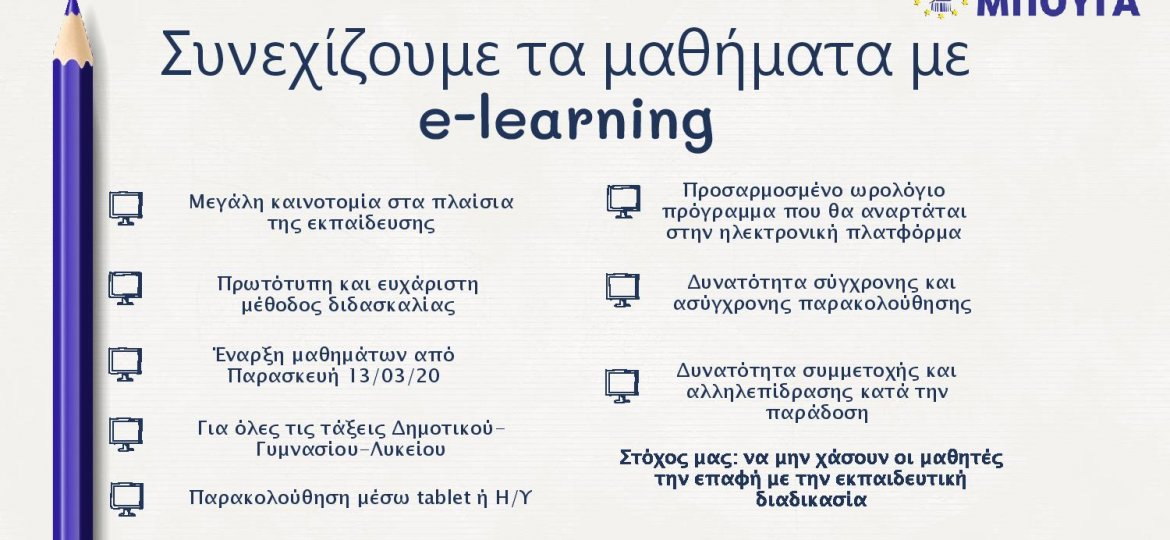 e learning-page-001