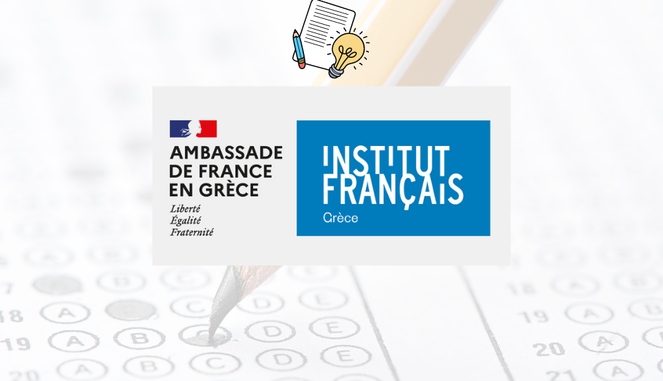 100% επιτυχία για το γαλλικό τμήμα του σχολείου μας! (1)